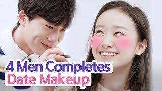 Handsome Men Does My Makeup Challenge [Flower Boyz 2] • ENG SUB • Dingo Kbeauty