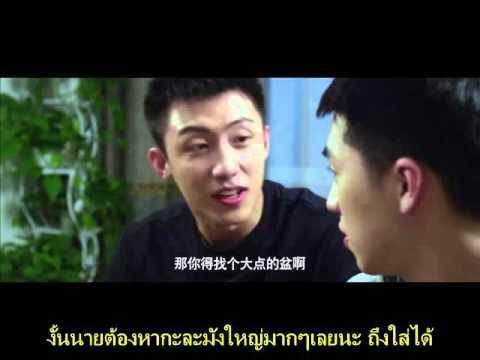 ซับไทย] Heroin webseries Trailer - смотреть онлайн на Hah Life