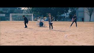 BLUEENCOUNT『はじまり』ショートver.第94回全国高校サッカー選手権大会応援歌