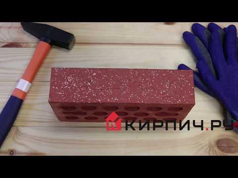 Кирпич облицовочный Premium Russet granite одинарный кора дуба орех М-175 Керма – 2