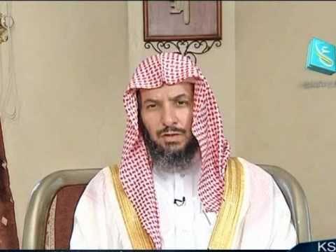 إزالة النجاسة-من شروط الصلاة الشيخ سعد الشثري