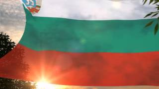 NATIONAL ANTHEM OF BULGARIA