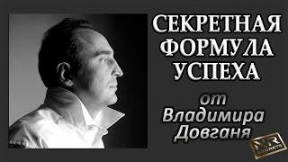 Владимир Довгань и Артем Мельник  в программе Новые Богатые