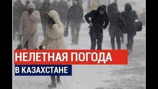 Новости Казахстана. Выпуск от 18.08.19