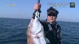 福岡釣魚倶楽部