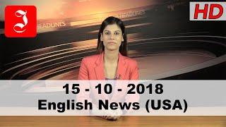 News English USA 15th Oct 2018