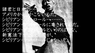三島由紀夫-檄