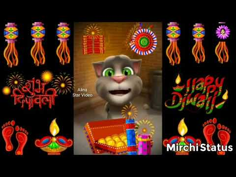 Happy diwali whatsapp status||Mubarak Mubarak||Diwali Special Whatsapp Status Video 2019 ||
