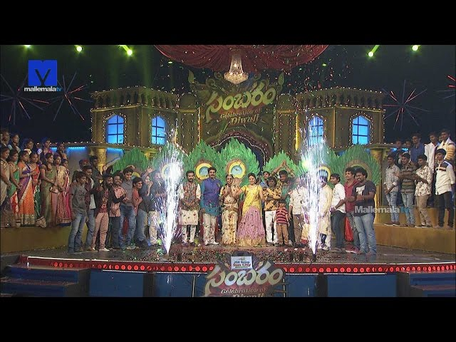 ETV Diwali Special Show – Sambaram – Promo 1 | ETV Diwali Sambaram