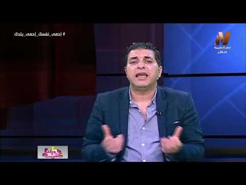 """لغة عربية الصف الأول الاعدادي 2020 ( ترم 2 ) الحلقة 8 - """" نور والجغرافيا """""""