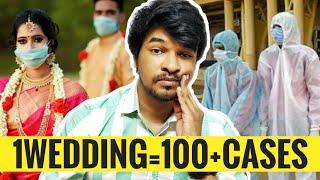 1 Wedding 100+ Cases  | Tamil | Madan Gowri