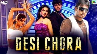 Desi Chora (Telugabbai) New Released Full Hindi Dubbed Movie 2019 | Remya Nambeesan,Tanish Alladi