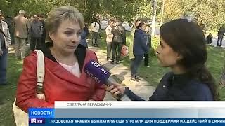 Соболезнования после трагедии в Керчи приходят со всего мира