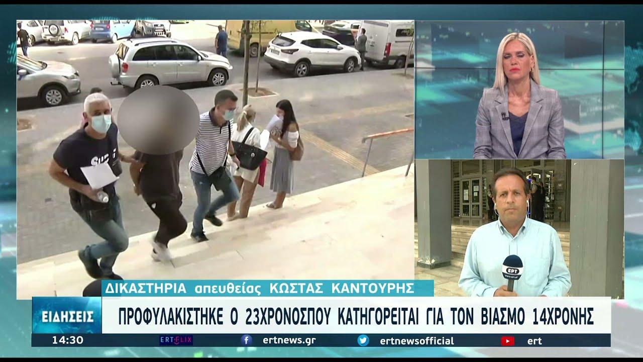 Θεσσαλονίκη: Προφυλακίστηκε ο 23χρονος που κατηγορείται για τον βιασμό 14χρονης | 17/09/2021 | ΕΡΤ