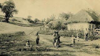 Українці на фото сторічної давнини