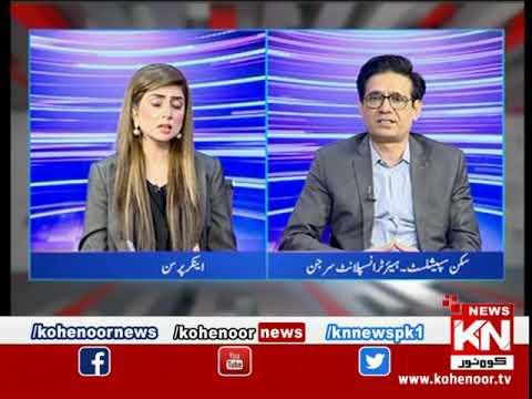 Kohenoor@9 With Dr Nabiha Ali Khan 15 February 2021 | Kohenoor News Pakistan