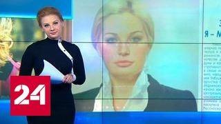 Сбежавшие на Украину экс-депутаты рассказывают, как трудно им жилось в России