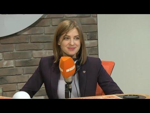 , title : 'Наталья Поклонская в студии радио «Комсомольская правда» (18.12.2017 г.)'