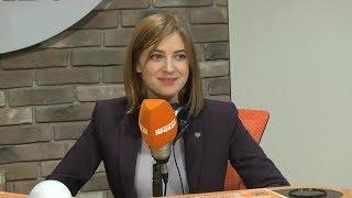 Наталья Поклонская в студии радио «Комсомольская правда» (18.12.2017 г.)