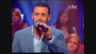 تحميل اغاني كاظم الساهر - فوق النخل IRAQI MUSIC MP3