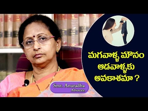 Fresh Wounds || Wife and Husband Negative Relationship || Legal News Channel || Advocate Anuradha