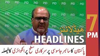 ARY News Headlines   7 PM   24 July 2021