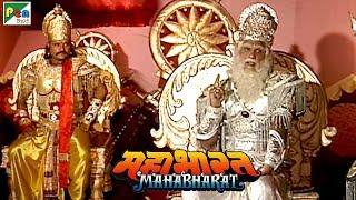 क्या थे युद्ध के नियम? | महाभारत (Mahabharat) | B. R. Chopra | Pen Bhaktiq - Download this Video in MP3, M4A, WEBM, MP4, 3GP
