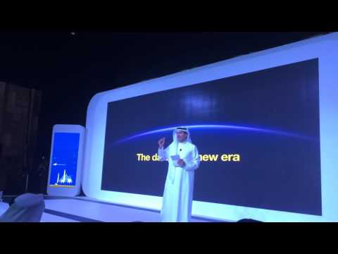 Mohamed Alabbar speaking at Noon.com launch in Dubai on 13 November 2016