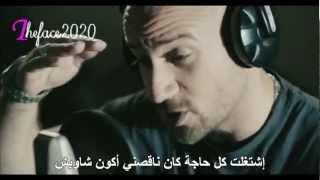 حصريا : كلمات أغنية الحاسة السابعة - أحمد مكي YouTube -Mekky