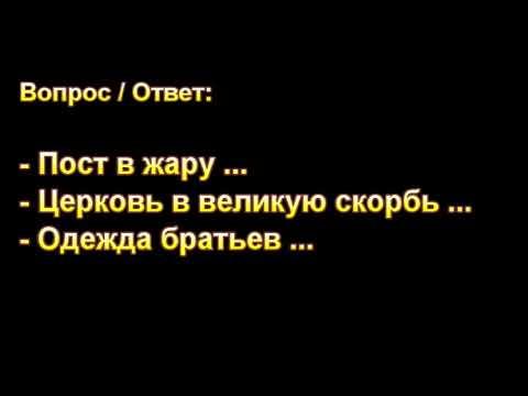 Шевченко власть и сила церкви