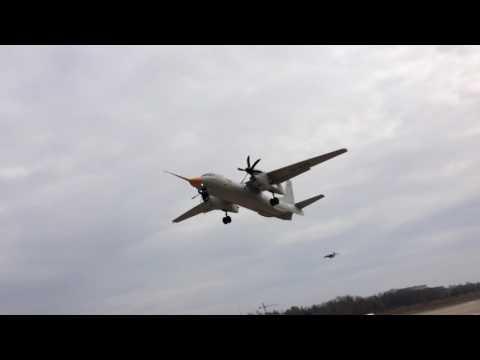 Первый полет Ан-132D