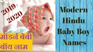Modern Hindu Baby Boy Names Starting With G ✓ The Mercedes Benz