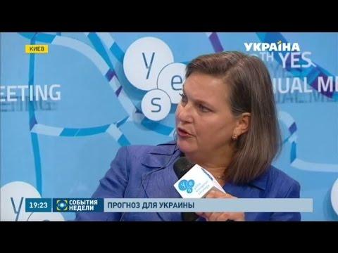 В Киеве прошел ежегодный форум «Ялтинская Европейская стратегия»: о чем говорили?