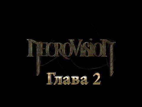 Прохождение NecroVision — Глава 2: Крепость [60 FPS]