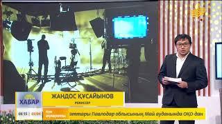 """Жақсы кино """"Таңғы Хабарда"""""""