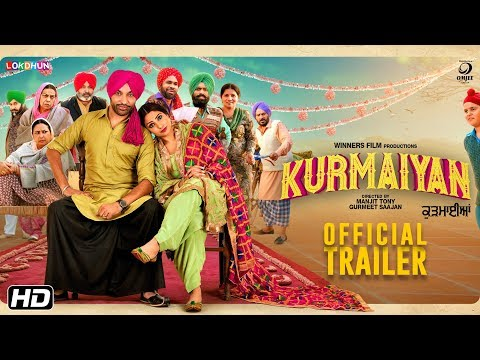 Kurmayian ( Official Trailer ) Harjit Harman , Japji Khaira , Gurmeet Saajan | Rel. On 14th Sept