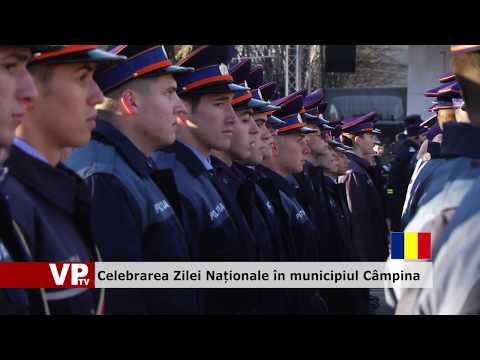 Celebrarea Zilei Naționale în municipiul Câmpina