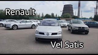 Отчет о пригоне очередного авто в Украину Renault Vel Satis (+38067.463.7464 Николай Тарануха)
