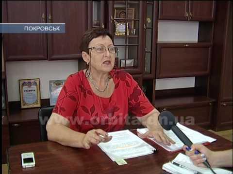 ФСС Украины: готов к полноценной работе