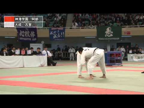 男子73kg級決勝 阿部一二三 vs 古賀颯人
