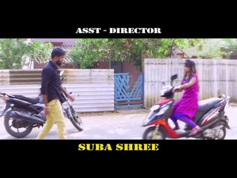 Short film teaser trailer