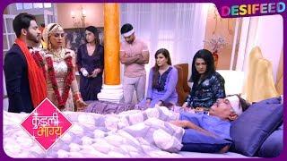 Kundali Bhagya : Preeta पहुंची Luthra House | क्या Luthra House अपनाएगा Preeta को ?