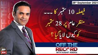 Off The Record | Kashif Abbasi | ARYNews | 28 September 2021