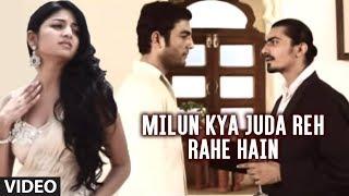 Milun Kya Juda Reh Rahe Hain (Bewafai Songs) - Agam