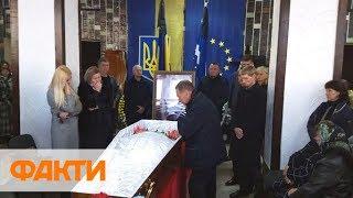 Похорон Екатерины Гандзюк   Херсон