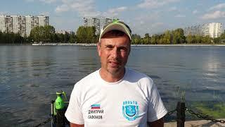 Рублёвский рыболовный клуб