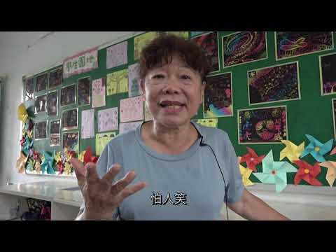 入選-我的母校我的母語