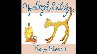 Mariya Takeuchi - Whisky ga, Osuki Desho (English Version)