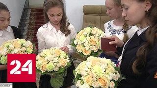 Путин провел экскурсию по Кремлю для выдающихся детей