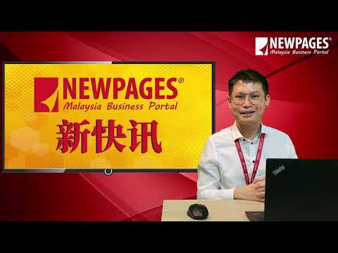 NEWPAGES 新快讯 - EP07